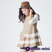 【ohoh-mini孕婦裝】V領公主蕾絲層次孕婦上衣