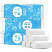 無芯捲紙衛生紙巾家用整箱家庭裝廁所廁紙手紙
