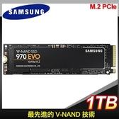 【南紡購物中心】Samsung 三星 970 EVO 1TB NVMe M.2 PCIe SSD固態硬碟(讀:3400M/寫:2500M/TLC)