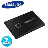 Samsung三星 T7 TOUCH USB 3.2 2TB 移動式固態硬碟 (經典黑)