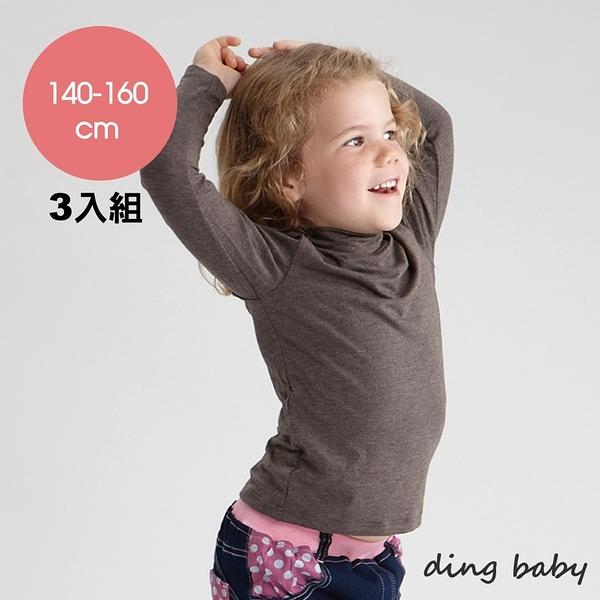 ding baby 兒童發熱衣-長袖高領3入組-灰(140-160cm)