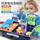 兒童家家酒玩具男女孩過家家仿真廚房玩具【聚可爱】