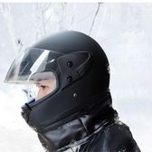 雙十二狂歡頭盔摩托車頭盔男電動車頭盔女士四季全盔冬季防霧全覆式電瓶車安全帽