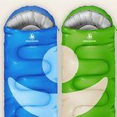 睡袋(單人)快速收納-可拼接創意笑臉戶外露營登山用品2色71q23【時尚巴黎】