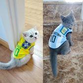 狗狗衣服寵物世界杯足球衣服泰迪衣服狗衣服夏裝貓咪衣服夏季薄款 卡布奇诺