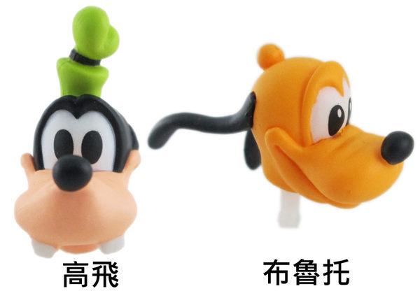 【卡漫城】防塵塞 耳機塞 布魯托 高飛 ㊣版 狗 Pluto Goofy 迪士尼 Iphone/HTC/三星 ~
