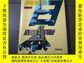 二手書博民逛書店日本タテヨコ罕見(JAPAN AS IT IS)和英對照Y221