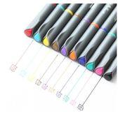 [24hr-現貨快出] 【筆紙膠帶】10色套組 簡約 極細 彩色 勾?筆 描邊筆 0.38mm 原子筆 水彩筆