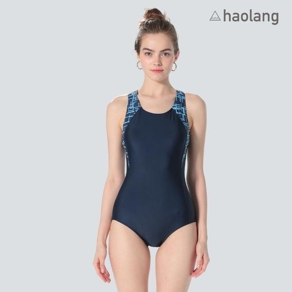 Haolang 藍紋連身三角泳衣