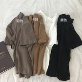 短袖 夏季新款女裝韓版chic寬鬆百搭純色顯瘦V領短袖T恤女學生上衣體恤 雲雨尚品