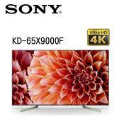 SONY 新力 KD-65X9000F 65吋 4K HDR 連網液晶電視【公司貨保固+免運】