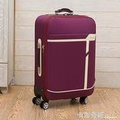 帆布拉桿箱20寸小商務密碼箱女26牛津布行李箱32寸大容量旅行箱男 卡布奇諾