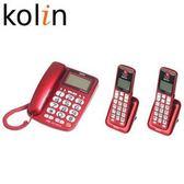 Kolin歌林 KTP-DS7012 2.4G 數位雙手機親子無線電話