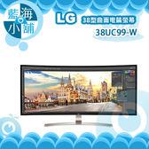 LG 樂金 38UC99-W 38型21:9 AH-IPS曲面電競螢幕 電腦螢幕