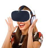 vr眼鏡vivo蘋果oppo小米max2華為榮耀note8奇藝3d手機專用rv眼睛免運直出 交換禮物