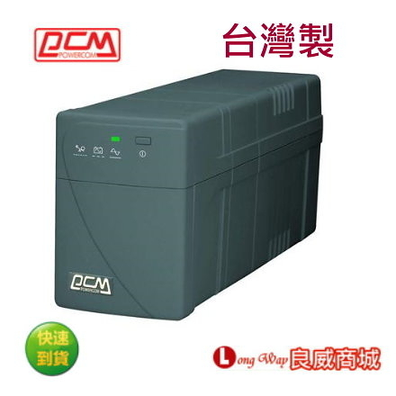 科風 UPS 在線互動式 黑武士系列 500VA 110V ( BNT-500A ) 不斷電系統 (台灣製)