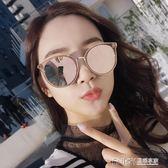 2018新款韓國太陽鏡女潮圓臉個性明星同款網紅墨鏡開車粉色眼鏡 溫暖享家
