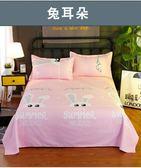 床單單件棉質被單單人床學生宿舍上下鋪1.2米1.5雙人1.8m2.0床