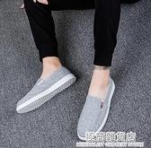帆布鞋夏季透氣男鞋休閒老北京布鞋男懶人一腳蹬帆布鞋子男潮鞋男士板鞋 雙十二全館免運
