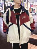 聖誕節交換禮物-ins超火的夾克刺繡撞色立領長袖外套韓版學生秋季運動男士上衣潮
