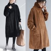 微購【A3041】燈芯絨雙口袋高領針織長袖連身裙