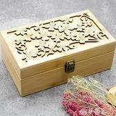 精油收納盒 竹制雕花多功能精油收納木盒實木竹盒特瑞高檔竹木盒 夢藝