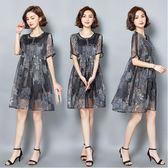 微購【A4220】國畫風雪紡短袖連身裙 XL-5XL