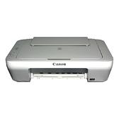【限時促銷】Canon PIXMA MG2470 多功能相片複合機