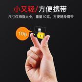 轉換頭 蘋果耳機轉接頭iphone7轉換器二合一扁頭接口plus 【創時代3C館】