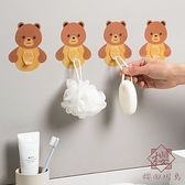 4個裝 小熊強力粘膠掛鉤門后服鉤廚房粘鉤【櫻田川島】