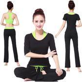 瑜伽服套裝女新款夏跑步運動短袖健身服寬鬆顯瘦瑜珈服初學者 週年慶降價