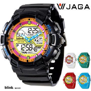 [EYE DC] JAGA 捷卡 BLINK 系列 AD935-AK 多功能戶外運動防水手錶 繽紛色系 5色