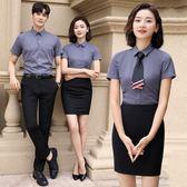 灰色襯衣套裝工作服男女同款職業短袖襯衫商務工裝女定制繡印logo-小精靈