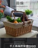 收納籃柳編藤編野餐籃雞蛋籃花籃購物籃禮品籃菜籃手提籃水果籃子 花樣年華