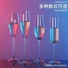 紅酒杯水晶香檳杯起泡酒高腳杯套裝家用創意6只裝子2個酒杯杯雞尾酒杯子 阿卡娜