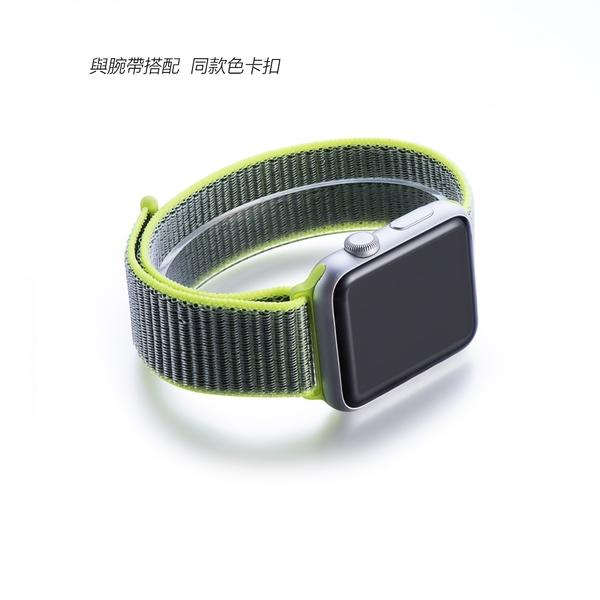 apple watch iwatch蘋果手錶42/44mm絲絨編織尼龍錶帶腕帶(副廠) 贈手錶保護膜