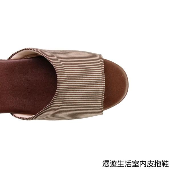 【333家居鞋館】好評回購 漫遊生活 室內皮拖鞋-卡其色