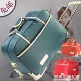 旅行包女行李包男大容量拉桿包韓版手提包休閒摺疊登機箱包旅行袋  igo 遇見生活
