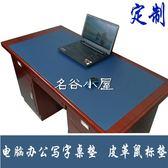 電腦辦公寫字桌墊超大號鼠標墊