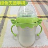 comotomo可么多么奶瓶官方配件手柄把握手吸管原裝奶嘴防塵保潔蓋·蒂小屋服飾