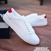 小白鞋春季小白鞋男鞋子運動休閒鞋男士板鞋韓版潮流帆布鞋夏季百搭潮鞋 雙十二全館免運
