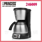 可刷卡◆PRINCESS荷蘭公主 1.2L 美式咖啡機不鏽鋼保溫咖啡壺 246009◆台北、新竹實體門市