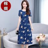 夏季棉綢洋裝女中長款大尺碼新款修身顯瘦收腰中老年媽媽裝碎花裙 L-4XL