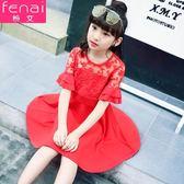 女童連身裙女孩時尚蕾絲裙兒童裝可愛公主裙子夏裝短袖禮服【父親節禮物】