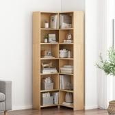 角櫃現代簡約三角形轉角置物架牆角櫃收納拐角邊櫃客廳角落櫃書架 雙十二全館免運