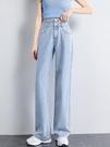 軟闊腿牛仔褲女夏2021年新款高腰薄款寬鬆顯瘦小個子垂感拖地褲子 黛尼時尚精品