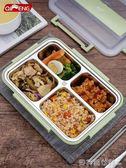 便當盒304不銹鋼保溫飯盒學生分隔型便當上班族分格食堂帶飯的餐盒套裝 貝芙莉LX