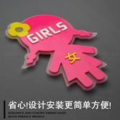 指示牌 KOCN科臣幼兒園廁所標志男女衛生間標識牌洗手間指示牌亞克力創意標牌個『快速出貨』