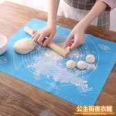 廚房用品  烘焙墊揉面墊家用耐高溫廚房硅膠餐桌墊不粘面點墊案板防滑和面墊