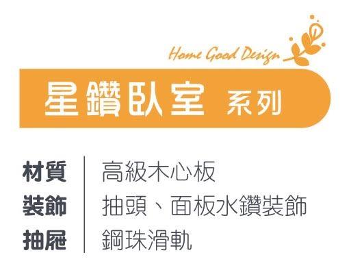 【森可家居】星鑽鐵刀木床頭櫃 7JX123-11 木紋質感 限量出清